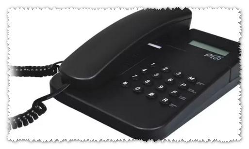 معرفة فاتورة التليفون الارضي